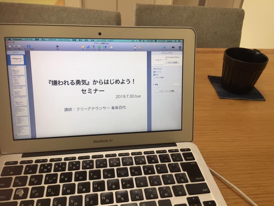 夏休みは個人レッスン強化中〜!!_a0126418_16455808.jpg