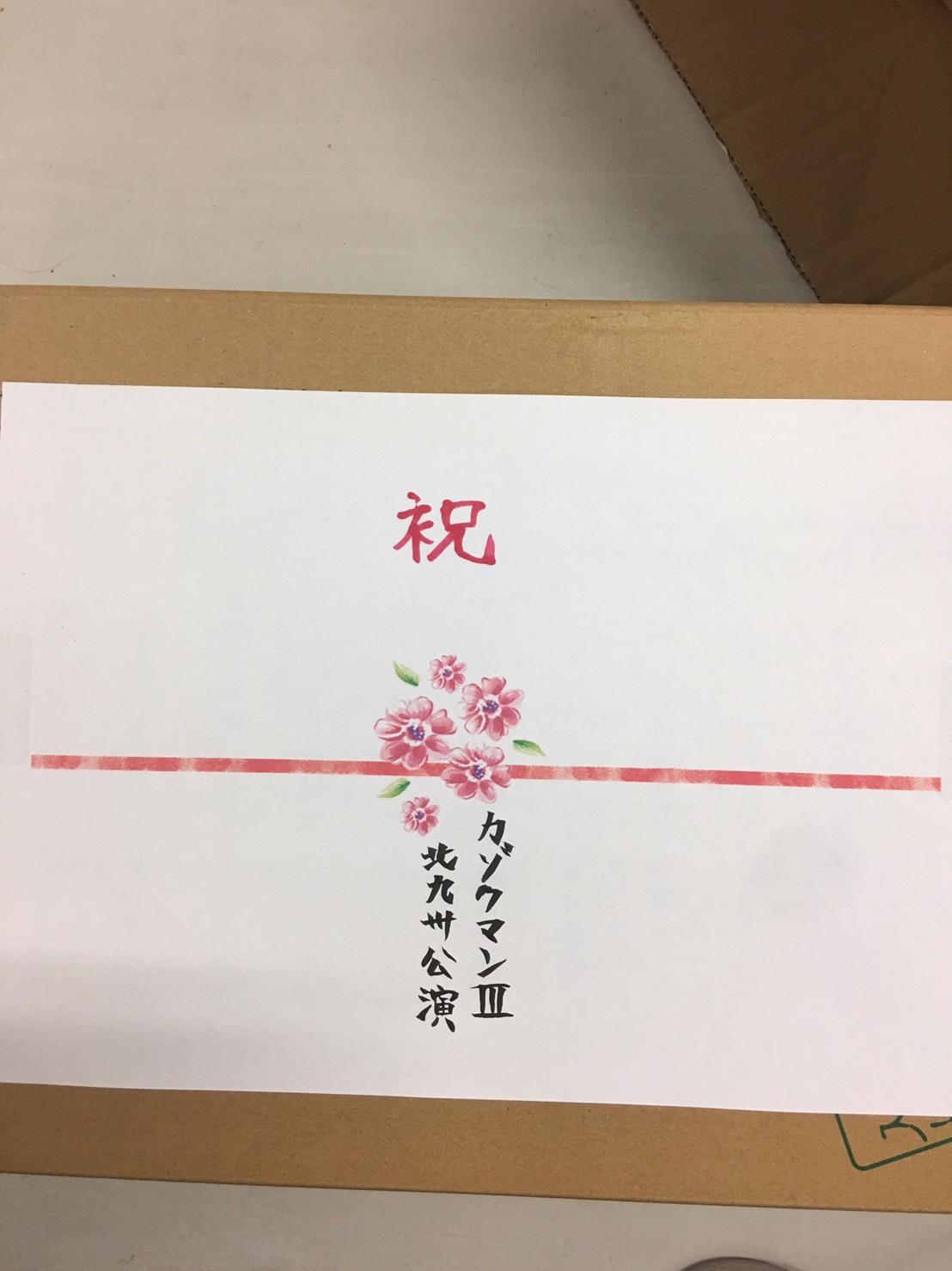黒崎ひびしんホール_a0163623_00175286.jpg