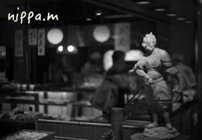 奈良・・5 奈良町_a0258534_17595756.jpg