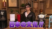 GACKTびぷちゃん『家庭用かき氷番付』更新!_c0036138_14442259.jpg