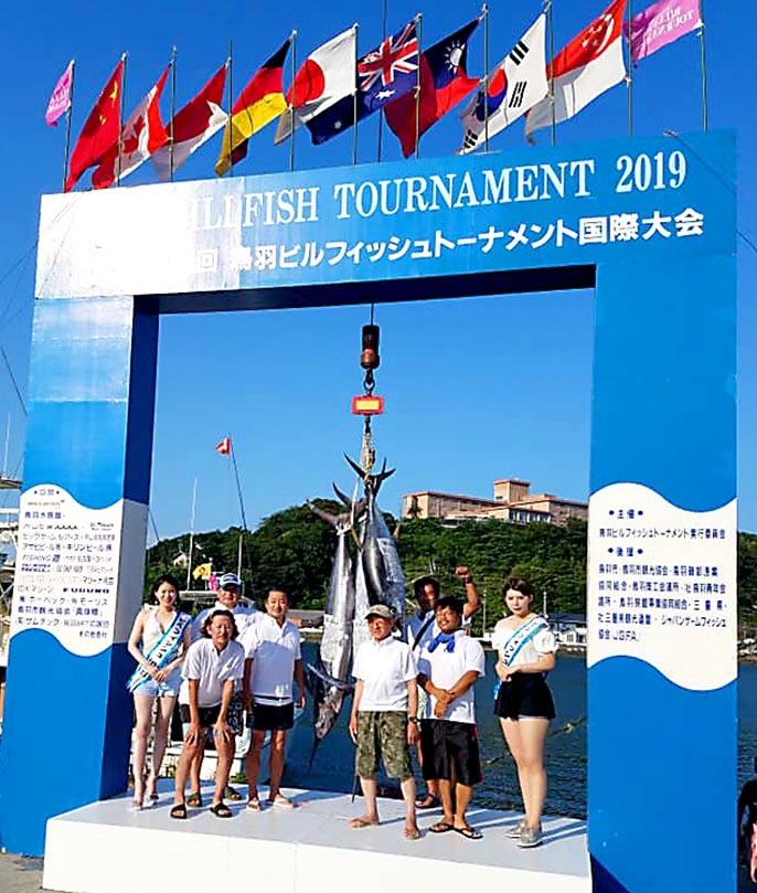 第23回鳥羽ビルフィッシュトーナメント国際大会_f0009039_17003114.jpg
