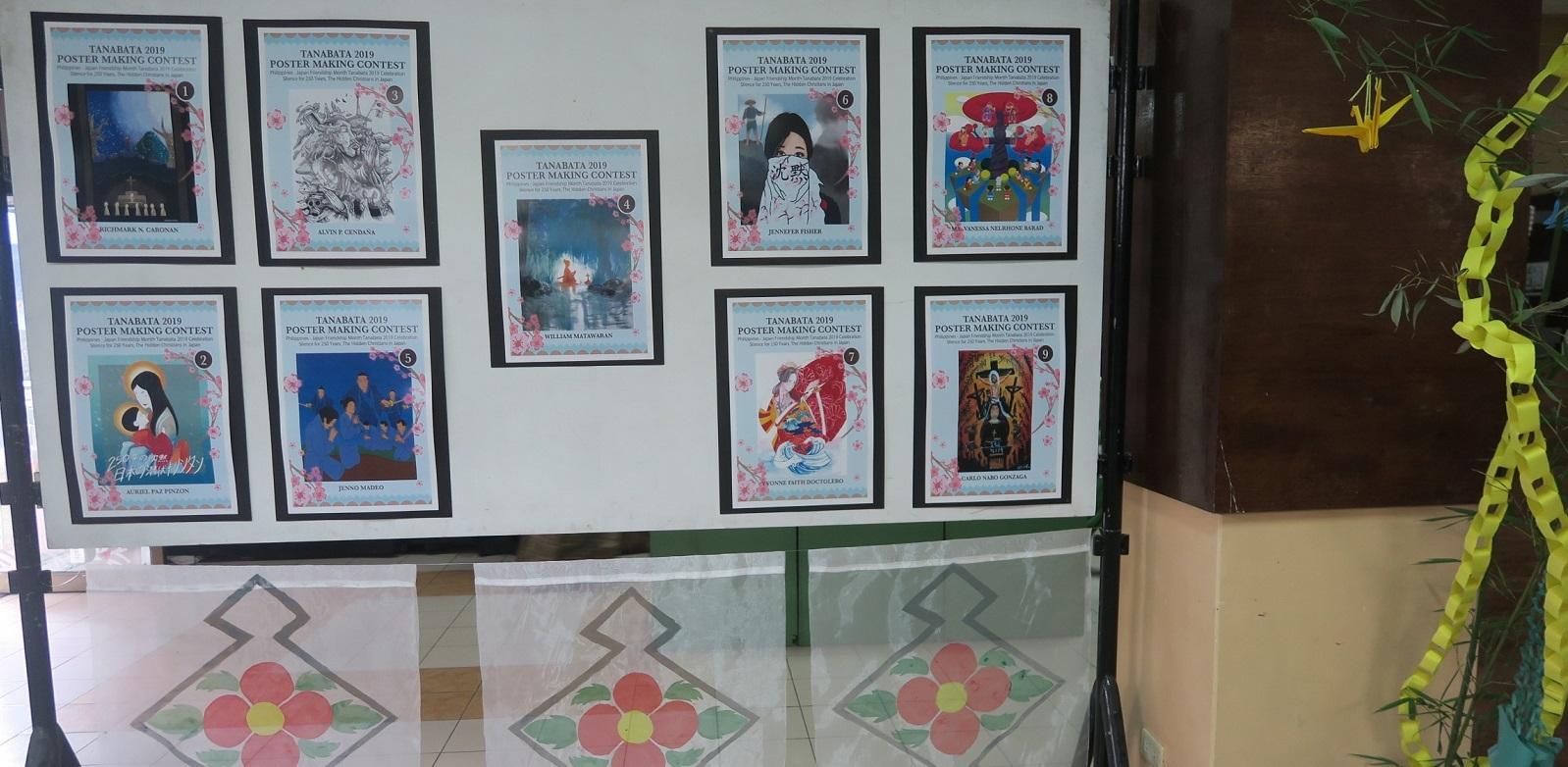 バギオ七夕祭10 Philippines-Japan Friendship month 2019  -その3- <「17世紀における日比間の交流の歴史」コーナー>_a0109542_13360103.jpg