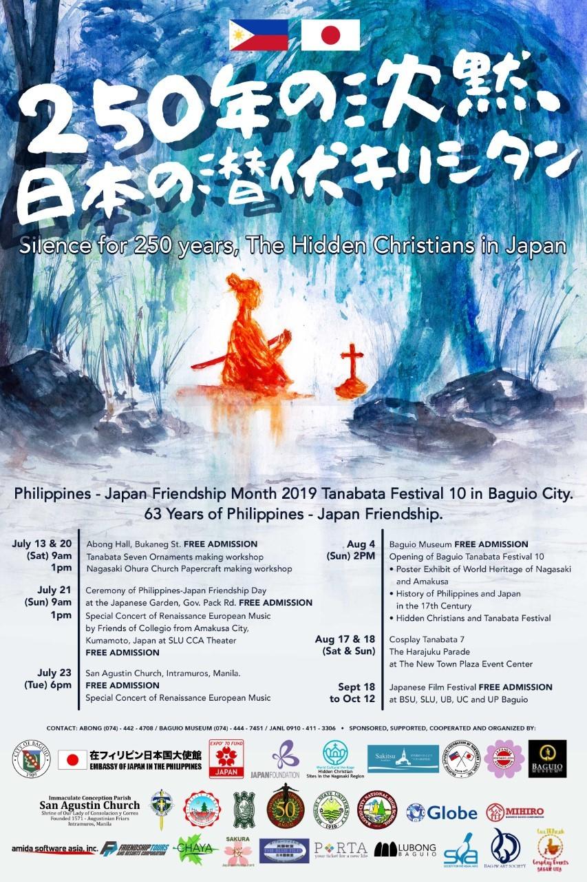 バギオ七夕祭10 Philippines-Japan Friendship month 2019  -その4- <「潜伏キリシタンと七夕祭」コーナー>_a0109542_17272772.jpg