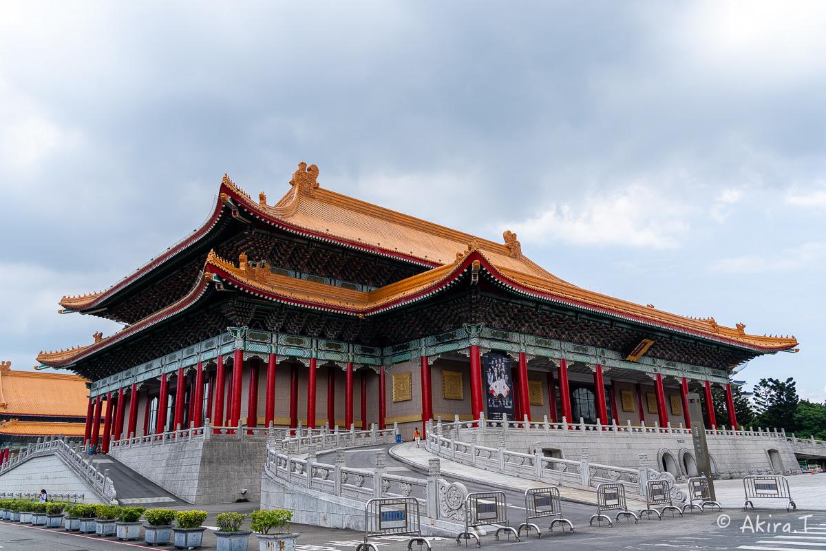 台湾 -1- 〜中正紀念堂〜_f0152550_21562085.jpg