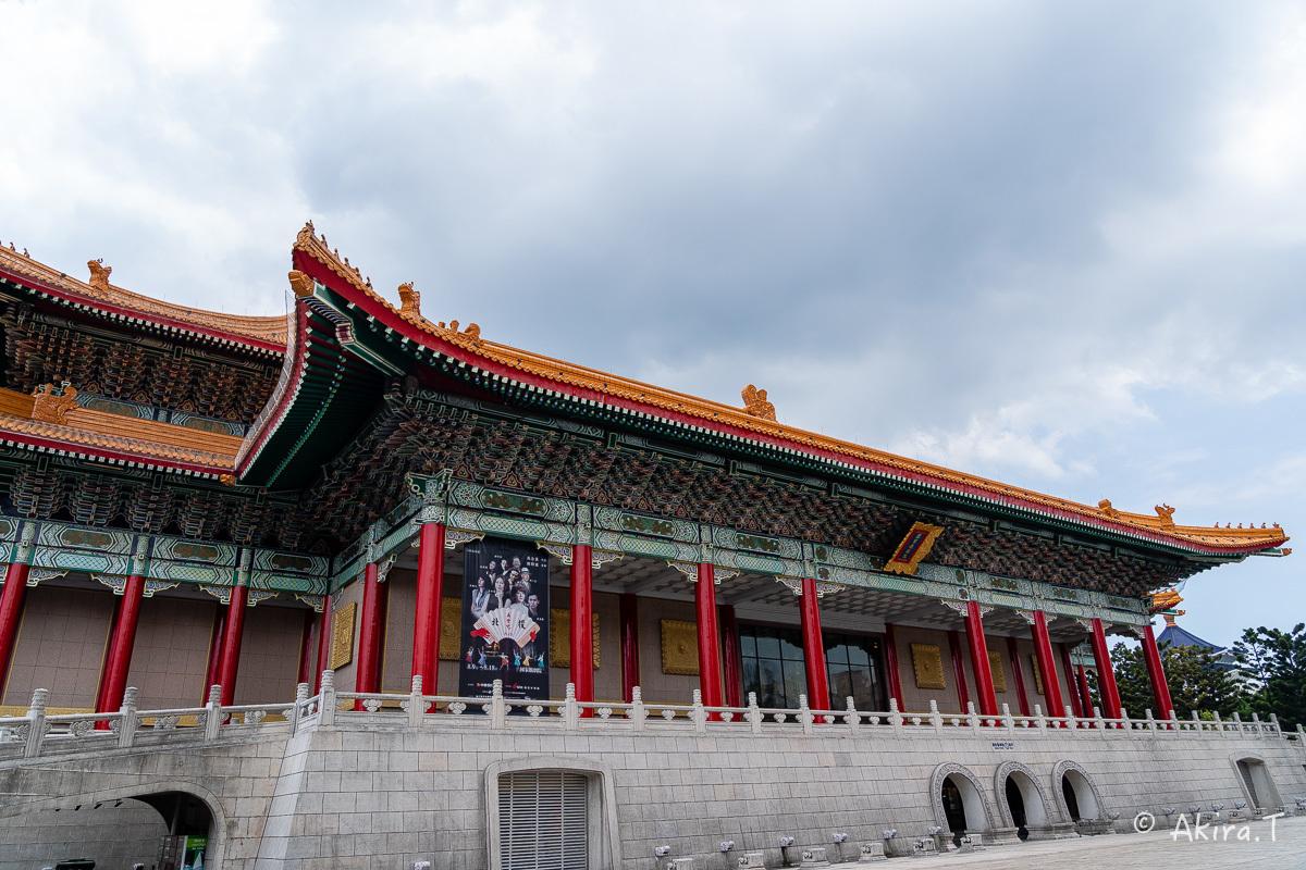 台湾 -1- 〜中正紀念堂〜_f0152550_21562973.jpg