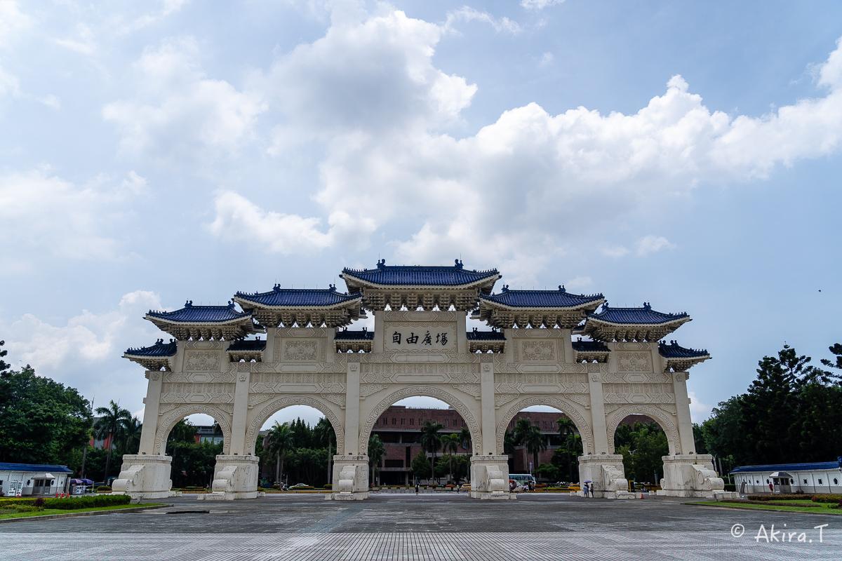 台湾 -1- 〜中正紀念堂〜_f0152550_21565092.jpg