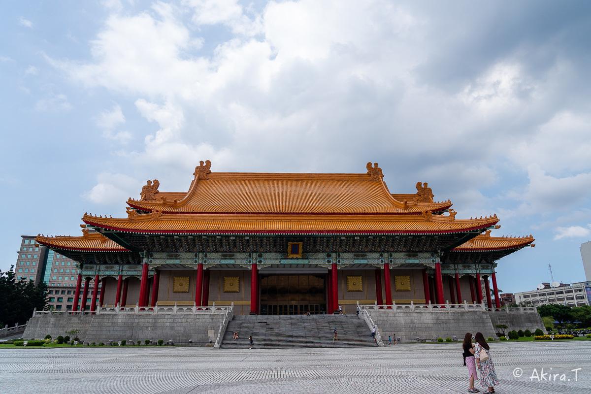 台湾 -1- 〜中正紀念堂〜_f0152550_21570024.jpg