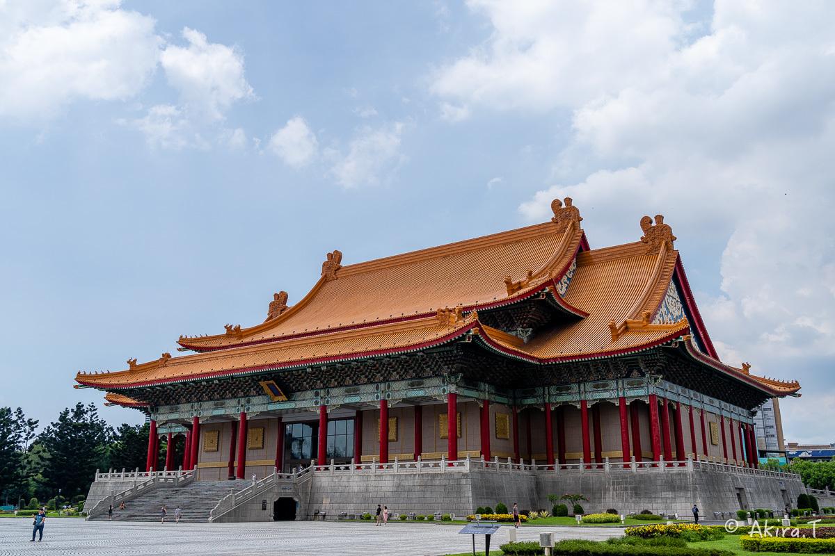 台湾 -1- 〜中正紀念堂〜_f0152550_21571756.jpg