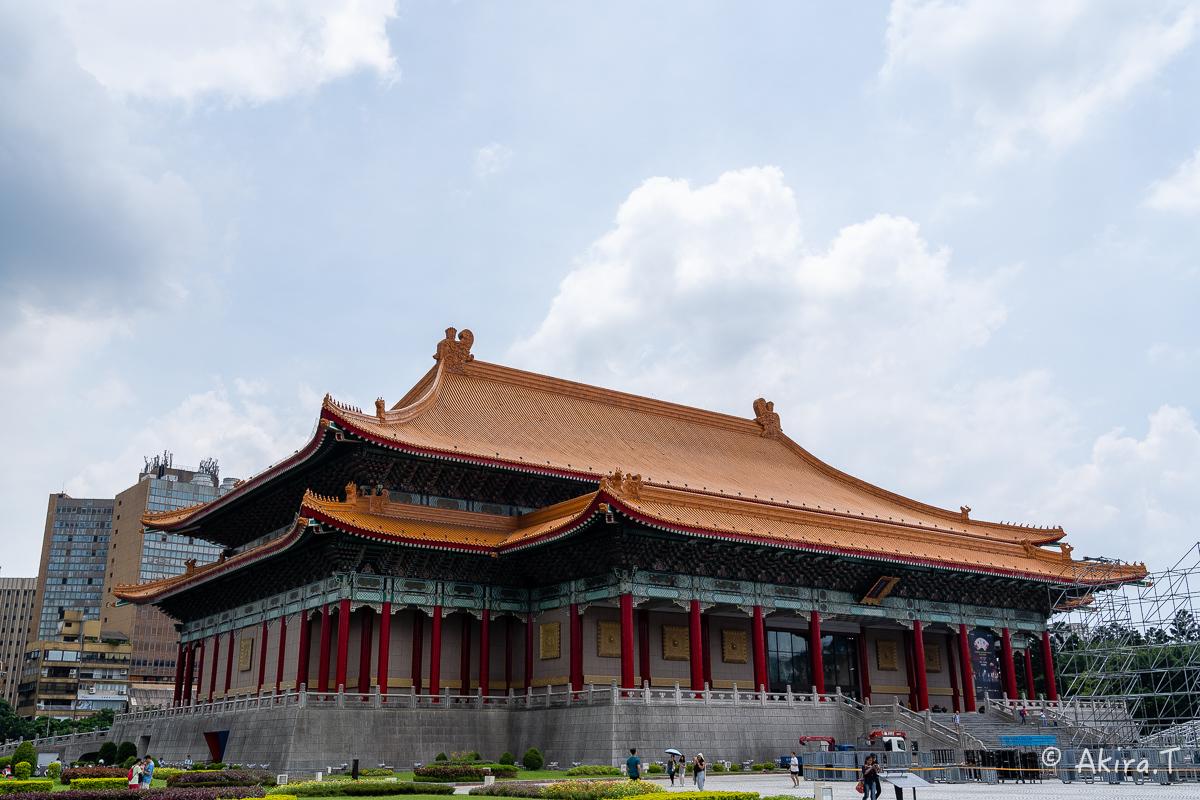 台湾 -1- 〜中正紀念堂〜_f0152550_21572634.jpg