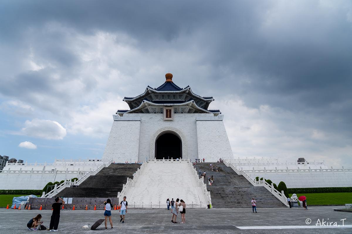 台湾 -1- 〜中正紀念堂〜_f0152550_21595158.jpg