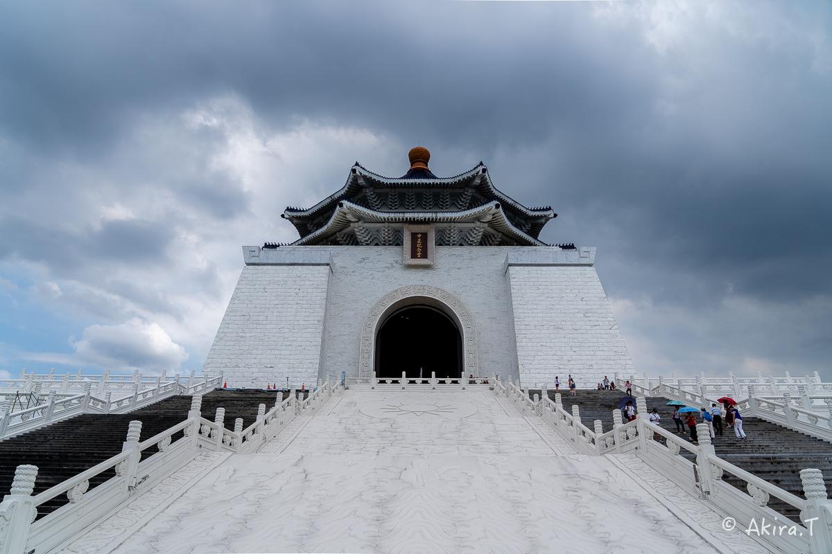 台湾 -1- 〜中正紀念堂〜_f0152550_21595935.jpg