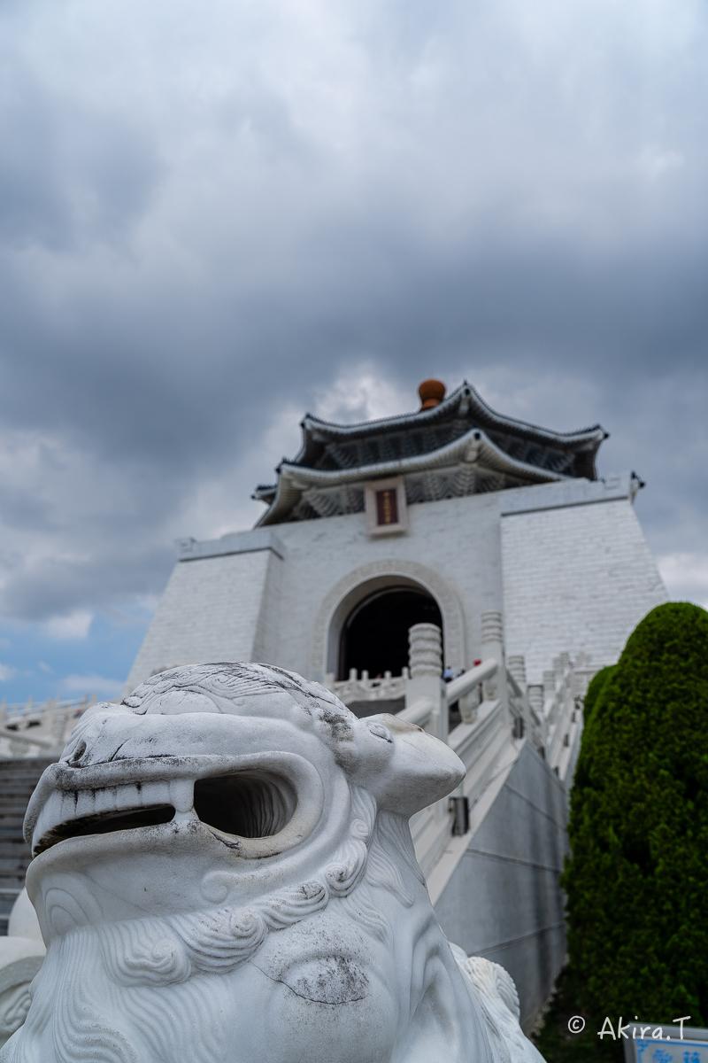 台湾 -1- 〜中正紀念堂〜_f0152550_22000734.jpg