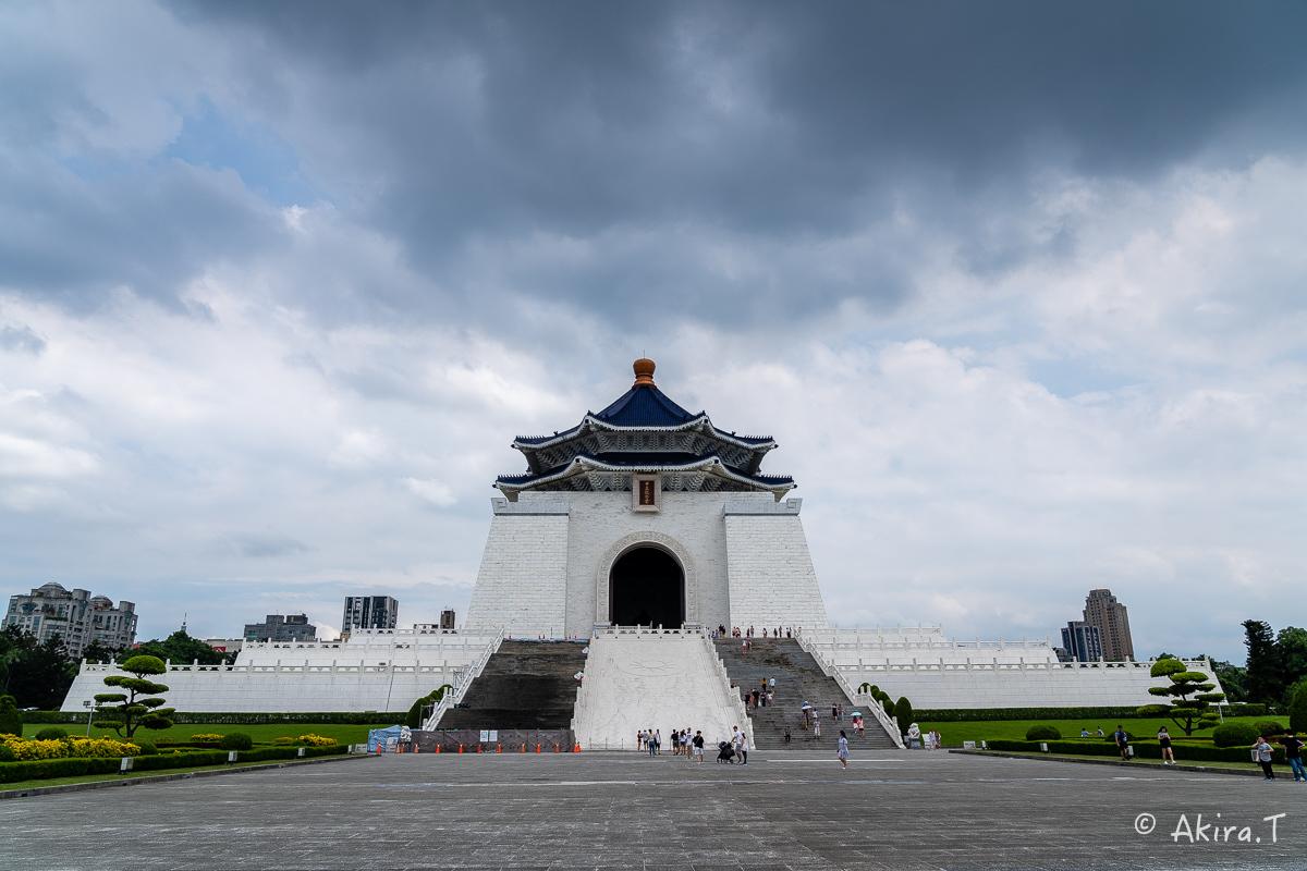 台湾 -1- 〜中正紀念堂〜_f0152550_22004736.jpg