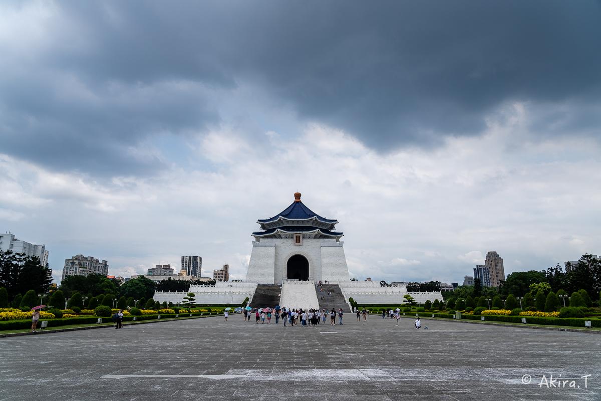 台湾 -1- 〜中正紀念堂〜_f0152550_22005485.jpg