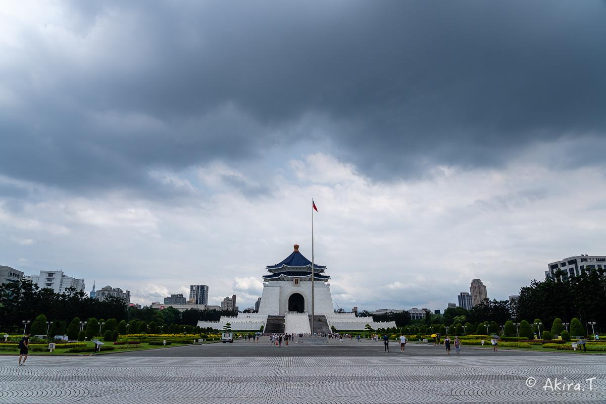 台湾 -1- 〜中正紀念堂〜_f0152550_22010248.jpg