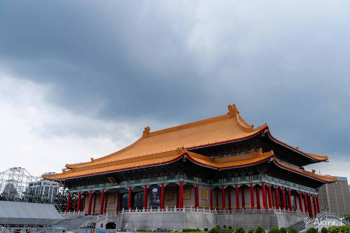 台湾 -1- 〜中正紀念堂〜_f0152550_22021819.jpg