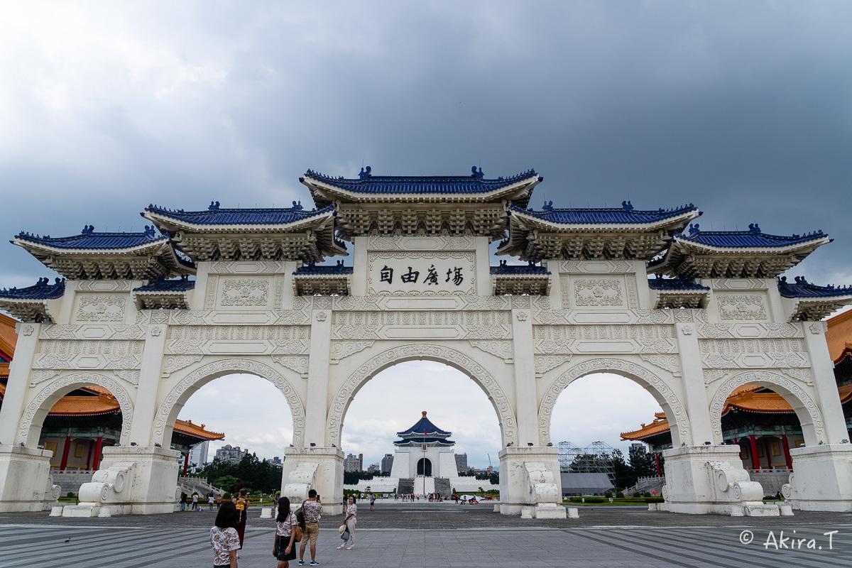 台湾 -1- 〜中正紀念堂〜_f0152550_22022511.jpg