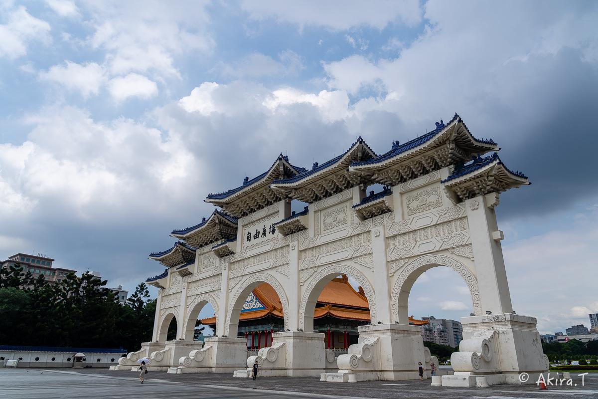 台湾 -1- 〜中正紀念堂〜_f0152550_22023252.jpg