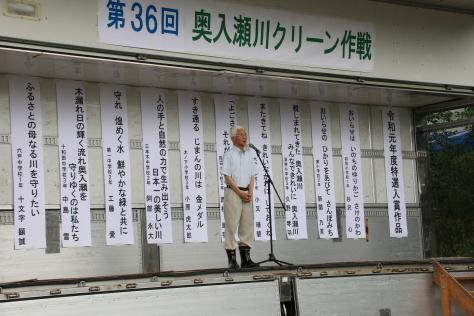 奥入瀬川の恵みを体感~奥入瀬川クリーン作戦~_f0237658_17195878.jpg