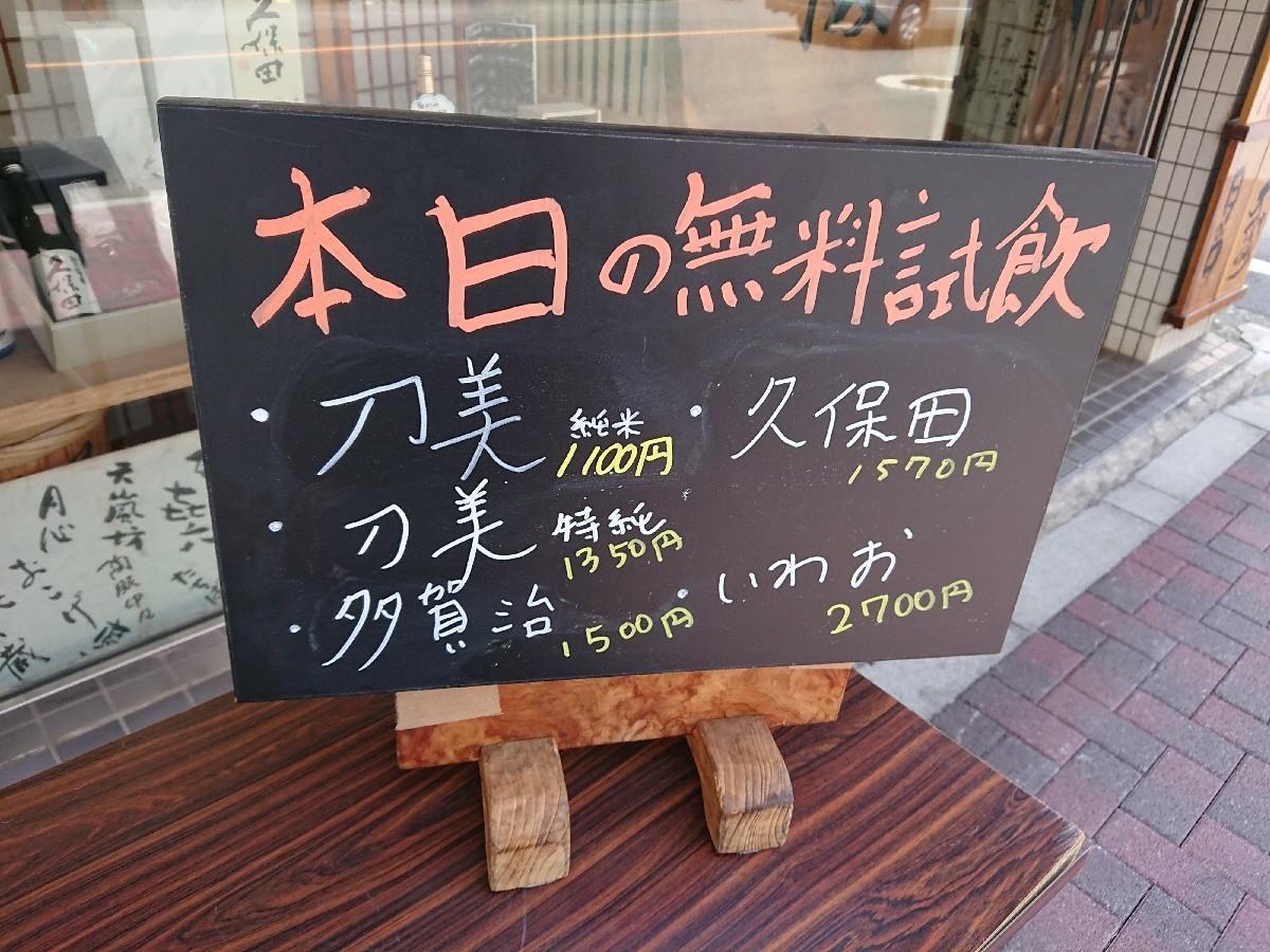 吉祥寺・阿佐ヶ谷で、オトナの縁日♪_c0100865_04401787.jpg