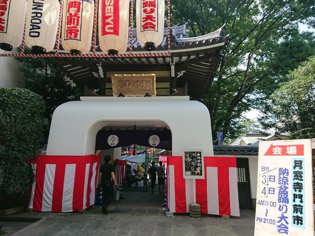 吉祥寺・阿佐ヶ谷で、オトナの縁日♪_c0100865_04401880.jpg