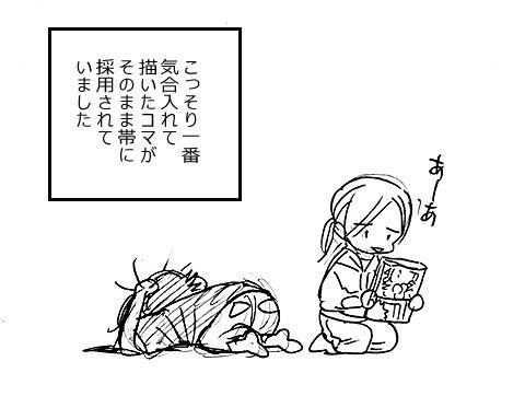 過去のお仕事で描いた鶴さん_a0342172_12253720.jpg