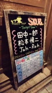 田中一郎さんのニューアルバム『Come on 45! Yes 65!』!_f0011975_17564299.jpg