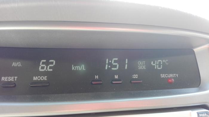 暑い日が続いています。_a0199979_20054138.jpg