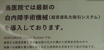 f0003283_15045294.jpg