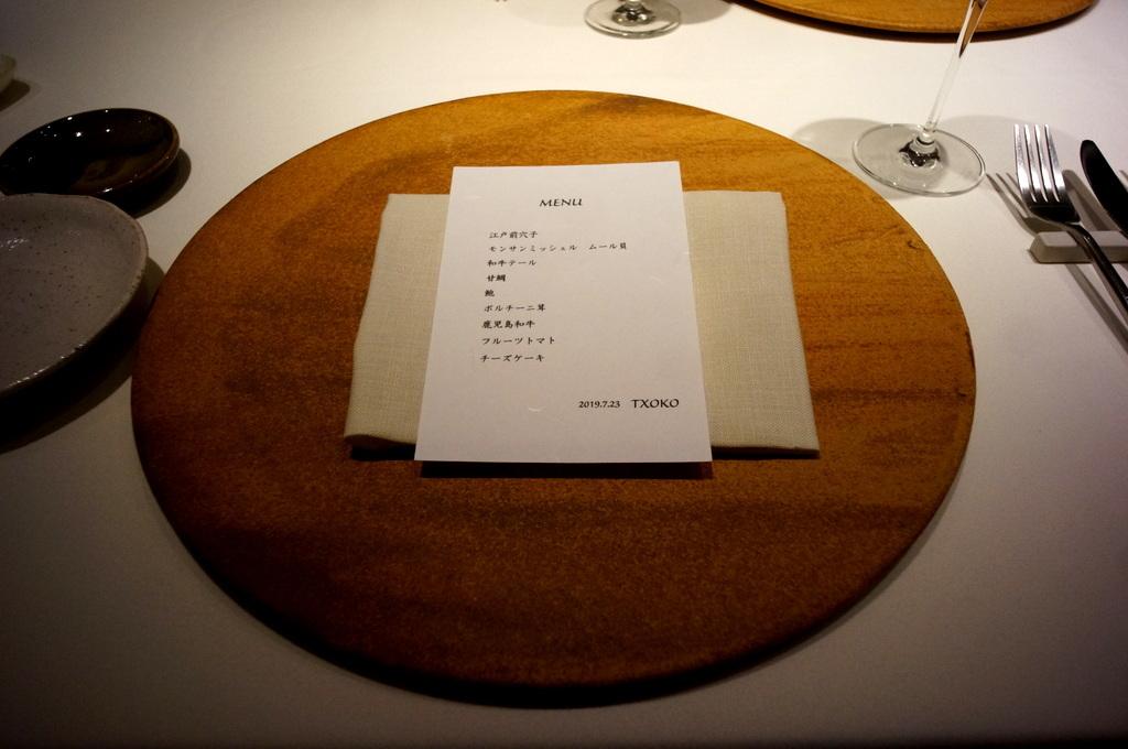 江戸川橋「チョコ」_c0180686_15193649.jpg