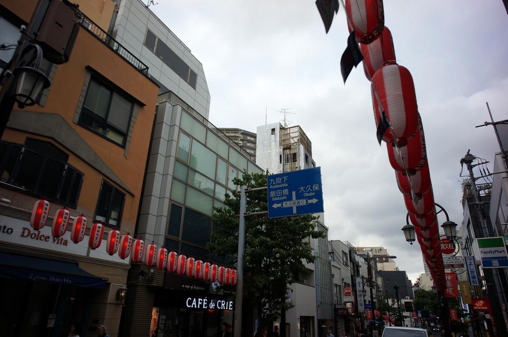 江戸川橋「チョコ」_c0180686_15204507.jpg