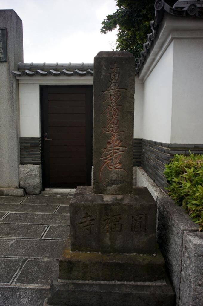 江戸川橋「チョコ」_c0180686_15210345.jpg