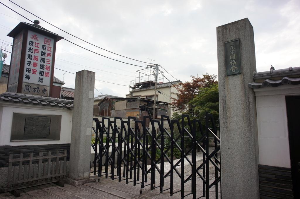 江戸川橋「チョコ」_c0180686_15211435.jpg
