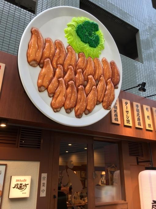 名古屋で「踊る金魚展」(^^)♪_e0385587_12040753.jpeg