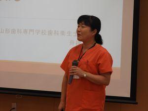山形歯科専門学校と東北文教大学との交流事業を行いました!_e0196791_10505538.jpg