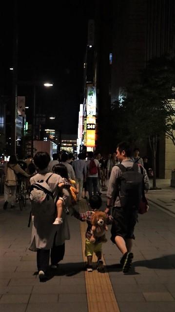 藤田八束の「世界は仲良く出来ないのか」@札幌の夜を楽しむ韓国からのお客様、政治は誰のために有るのか_d0181492_22252259.jpg