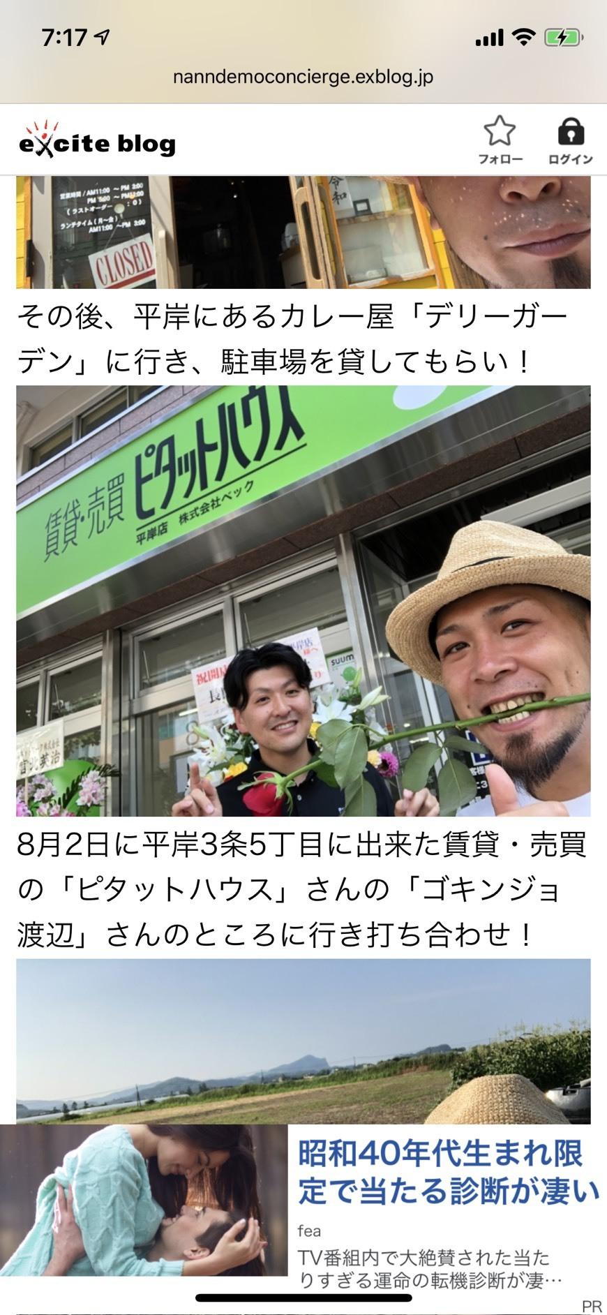 8月6日(火)本店ブログ♪ タントカスタムX ありますよおおお ランクル ハマー アルファード♪ _b0127002_19553305.jpg