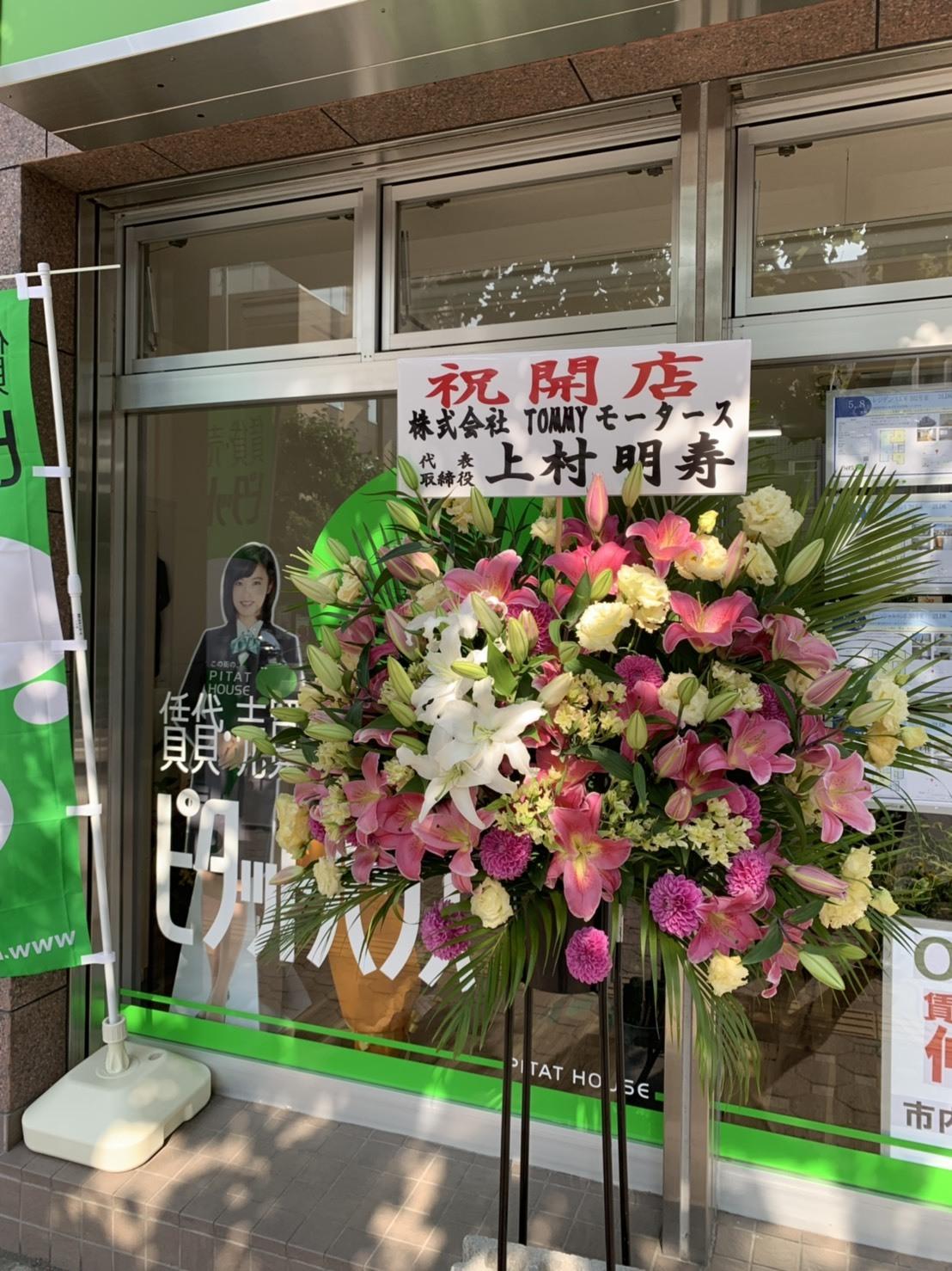 8月6日(火)本店ブログ♪ タントカスタムX ありますよおおお ランクル ハマー アルファード♪ _b0127002_19570859.jpg