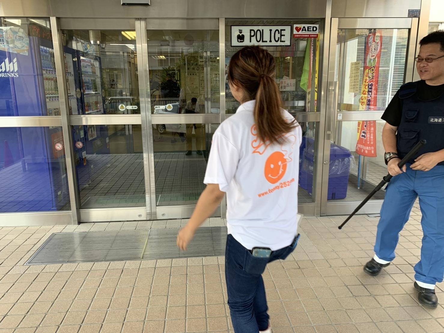 8月6日(火)本店ブログ♪ タントカスタムX ありますよおおお ランクル ハマー アルファード♪ _b0127002_20113953.jpg