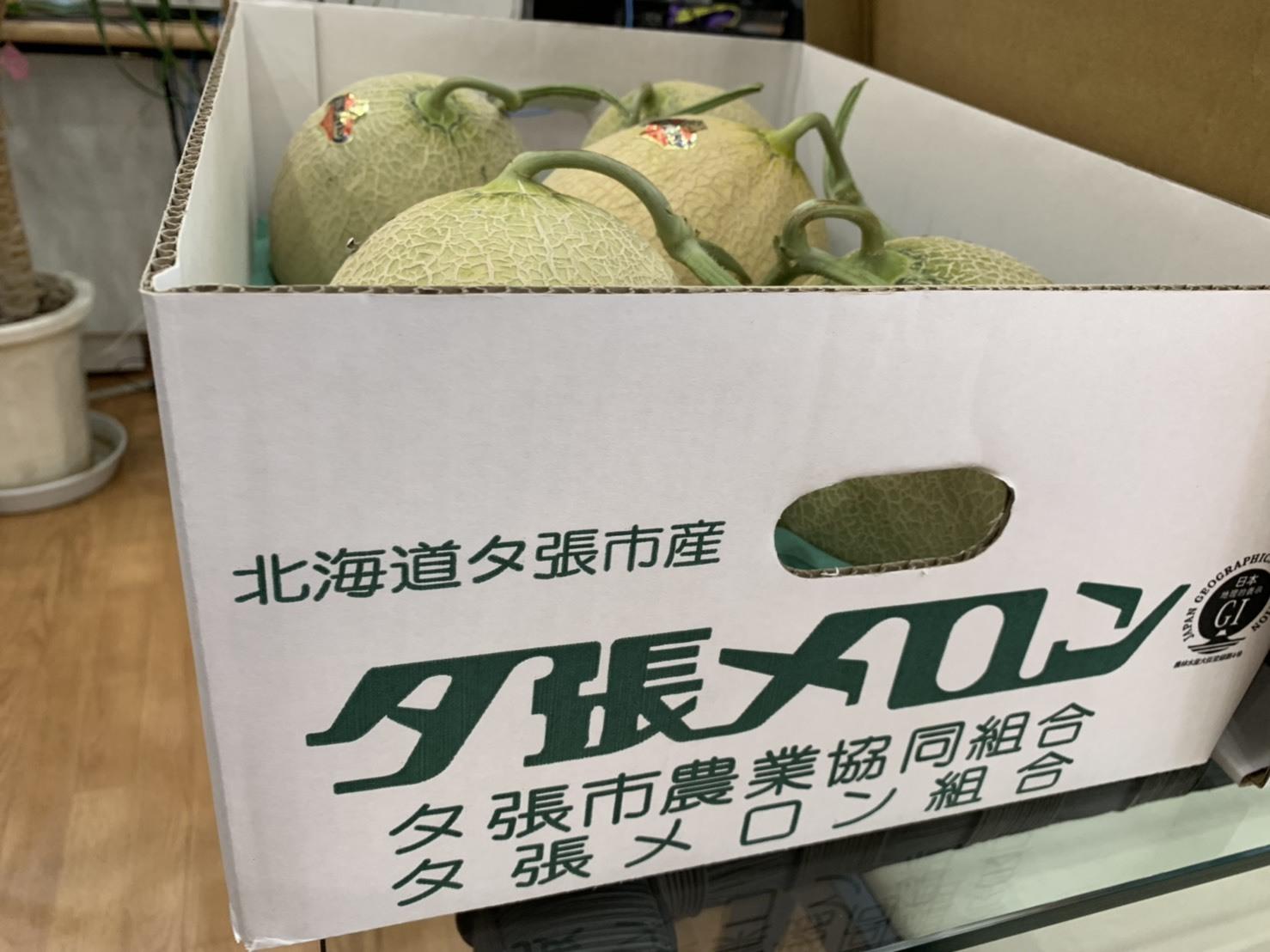 8月6日(火)本店ブログ♪ タントカスタムX ありますよおおお ランクル ハマー アルファード♪ _b0127002_20250709.jpg