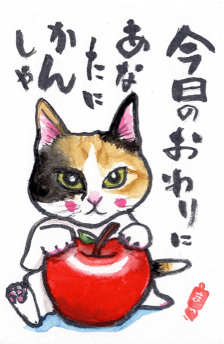 ジジちゃんどらみちゃん リンゴちゃん_f0375804_08055177.jpg