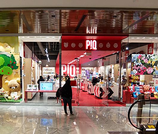進化するニューヨークの雑貨屋さん、P!Q(ピック)_b0007805_04243912.jpg