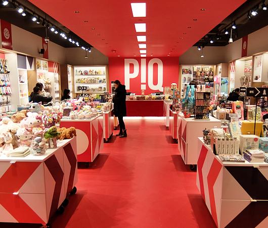 進化するニューヨークの雑貨屋さん、P!Q(ピック)_b0007805_04251101.jpg