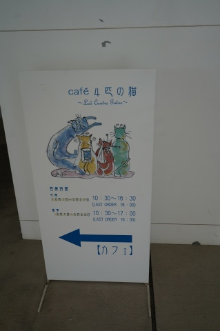 19年夏日本旅行(3日目青森県立美術館)_e0362907_21242874.jpg