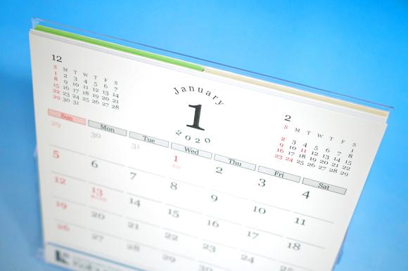 2020年版 メモ付き卓上カレンダー_b0229012_10551906.jpg