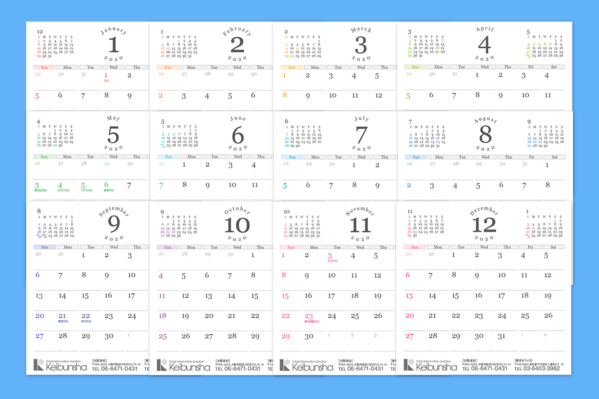 2020年版 メモ付き卓上カレンダー_b0229012_10551934.jpg