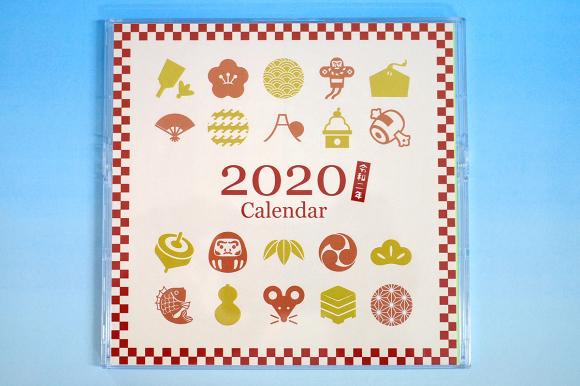 2020年版 メモ付き卓上カレンダー_b0229012_10551981.jpg