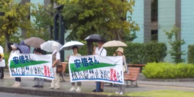 ≪広島平和記念式典≫安倍晋三さん登場の瞬間、大雨に 憲法に言及なく_e0094315_09260488.jpg
