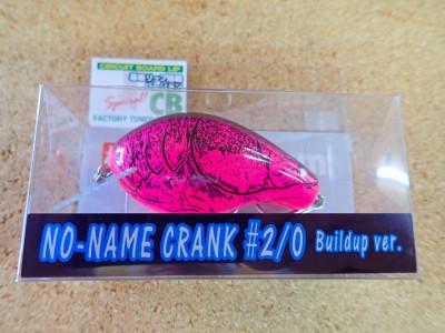 [バス]ウッドリーム ノーネームクランク#2/0CB ロマンメイドカスタム入荷しております。_a0153216_16480063.jpg