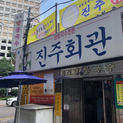 19年7月ソウル その6☆夏の韓国食、コングクスで締め!_d0285416_09073318.jpg